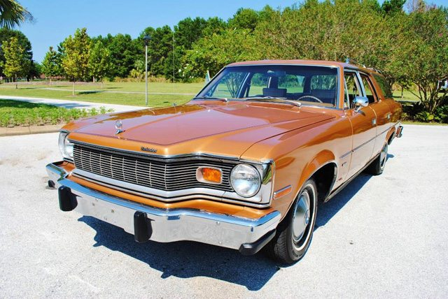 1977 AMC Matador Station Wagon